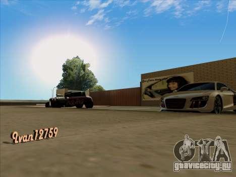 Обновленные текстуры школы вождения для GTA San Andreas