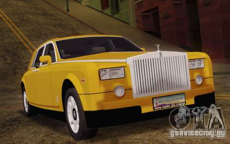 Rolls Royce Phantom 2003 для GTA San Andreas