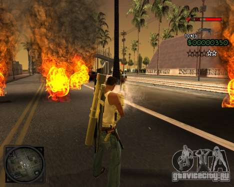 C-HUD Lite v2.0 для GTA San Andreas четвёртый скриншот