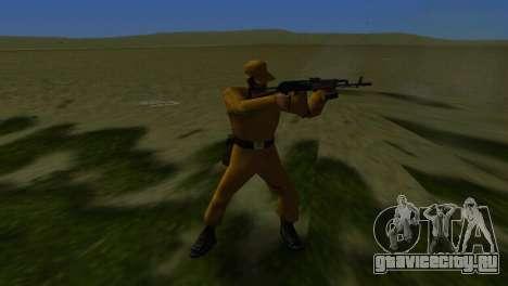 Афганский солдат для GTA Vice City третий скриншот