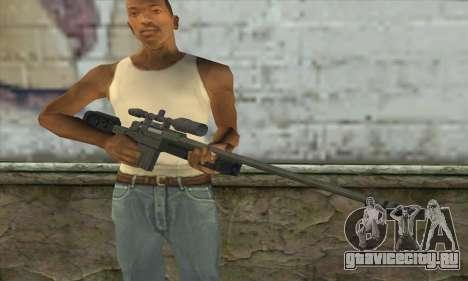 GTA V Sniper rifle для GTA San Andreas третий скриншот