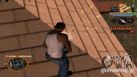 C-HUD TV-Центр для GTA San Andreas четвёртый скриншот