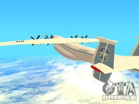 АН-22 Антей для GTA San Andreas вид сбоку