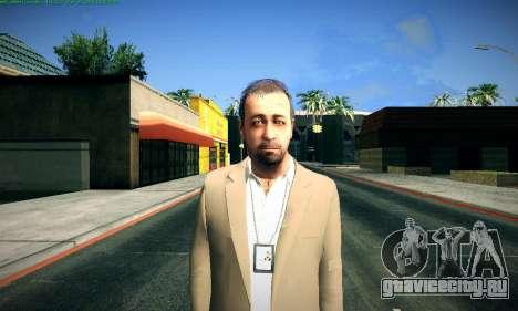 Dave Norton из GTA V для GTA San Andreas