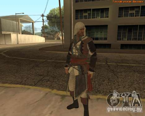 Assassin Эдвард для GTA San Andreas