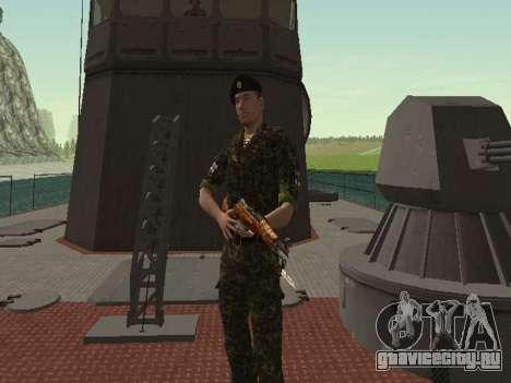 Морская Пехота ВС Украины для GTA San Andreas седьмой скриншот