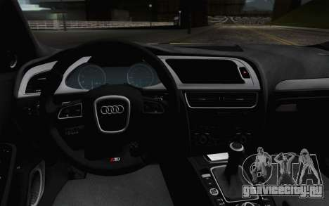 Audi S4 2010 для GTA San Andreas вид сзади