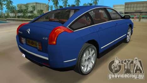 Citroen C6 для GTA Vice City вид сзади слева