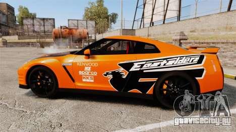 Nissan GT-R 2012 Black Edition NFS Underground для GTA 4 вид слева