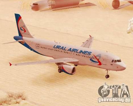 Airbus A320-200 Уральские Авиалинии для GTA San Andreas