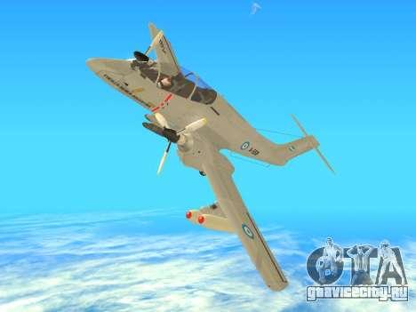 FMA IA-58 Pucara для GTA San Andreas вид справа