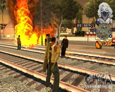 C-HUD Marilyn Monroe для GTA San Andreas третий скриншот