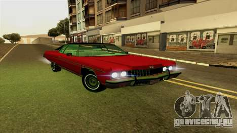 Chevrolet Caprice Coupe 1973 для GTA San Andreas
