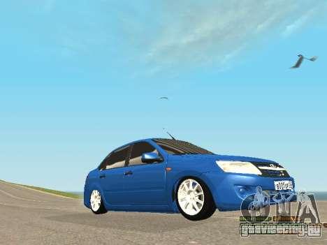 ВАЗ 2190 для GTA San Andreas вид сверху