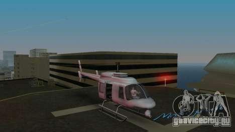 Maverick из GTA V для GTA Vice City вид слева