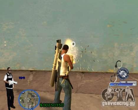 C-HUD For Police Departament для GTA San Andreas