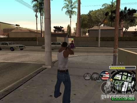 C-HUD Andy Cardozo для GTA San Andreas