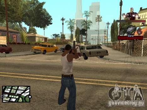 C-HUD Железный человек для GTA San Andreas третий скриншот