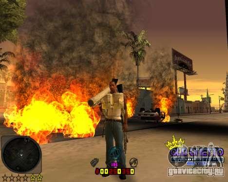 C-HUD Old Ghetto для GTA San Andreas третий скриншот