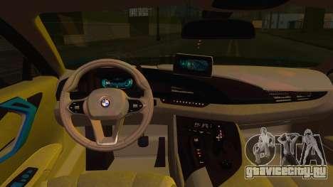 BMW I8 2013 для GTA San Andreas вид справа