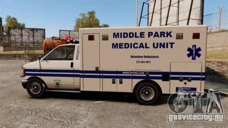 Brute MPMU Ambulance для GTA 4 вид слева