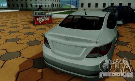 Hyndai Solaris для GTA San Andreas вид снизу