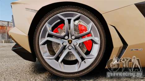 Lamborghini Aventador LP700-4 2012 [EPM] для GTA 4 вид сзади