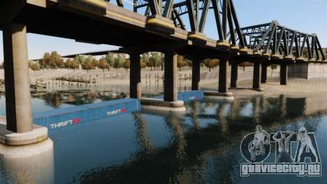 Дорога под мостом для GTA 4 пятый скриншот