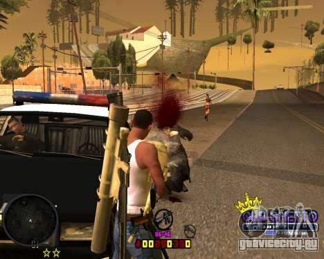 C-HUD Old Ghetto для GTA San Andreas четвёртый скриншот