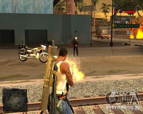 C-HUD Lite v2.0 для GTA San Andreas третий скриншот