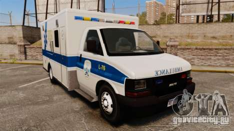 Brute Speedo TEMS Ambulance [ELS] для GTA 4