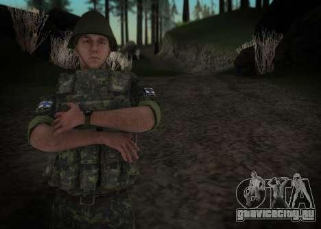 Морская Пехота ВС Украины для GTA San Andreas второй скриншот