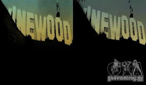 HD карта, радар и меню для GTA San Andreas пятый скриншот