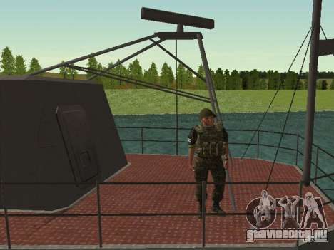 Морская Пехота ВС Украины для GTA San Andreas шестой скриншот