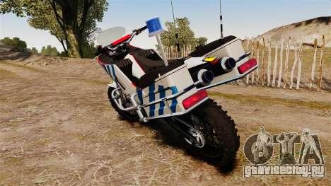 Португальский полицейский мотоцикл [ELS] для GTA 4 вид справа