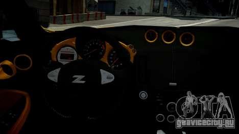 Nissan 370Z 2009 для GTA 4 вид сбоку