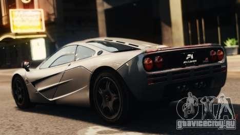 McLaren F1 XP5 для GTA 4 вид слева