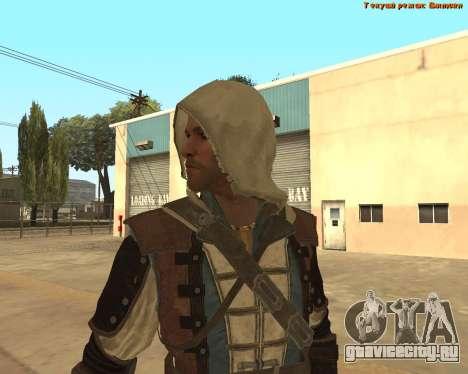 Assassin Эдвард для GTA San Andreas четвёртый скриншот