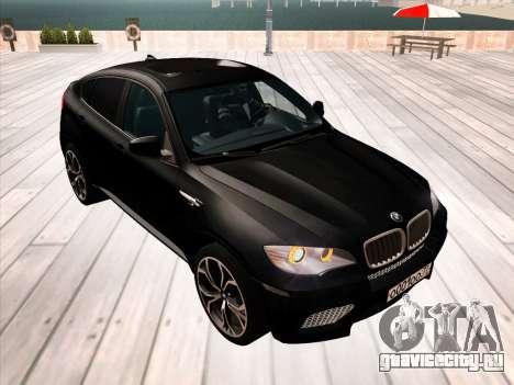 BMW X6M 2010 для GTA San Andreas колёса