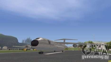 Civilization Committee Andromada для GTA San Andreas вид сзади слева