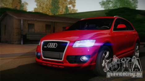 Audi Q5 2012 для GTA San Andreas вид сзади