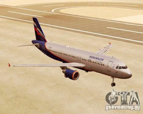 Airbus A320-200 Аэрофлот для GTA San Andreas