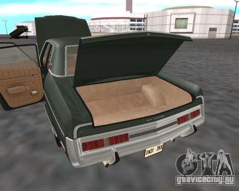 AMC Matador 1972 для GTA San Andreas вид снизу
