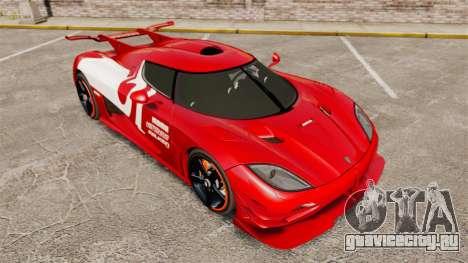 Koenigsegg One:1 для GTA 4 вид сверху