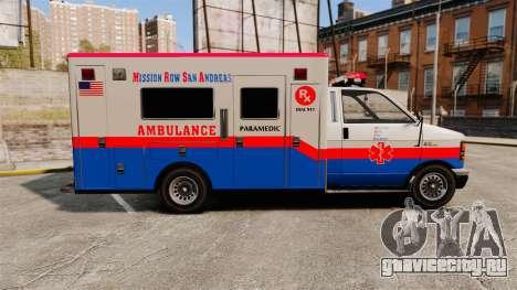 Brute MRSA Paramedic для GTA 4 вид слева