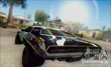 Lensflare By DjBeast для GTA San Andreas второй скриншот