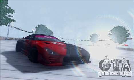 Lensflare By DjBeast для GTA San Andreas шестой скриншот