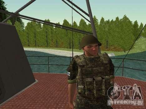Морская Пехота ВС Украины для GTA San Andreas девятый скриншот