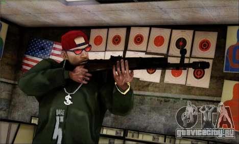 Alfa Team Weapon Pack для GTA San Andreas восьмой скриншот