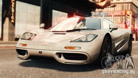 McLaren F1 XP5 для GTA 4
